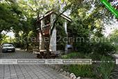 Вид - Гостевой дом Надежда в Коктебеле - Феодосия Крым