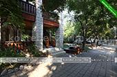 Общий вид - Гостевой дом Надежда в Коктебеле - Феодосия Крым