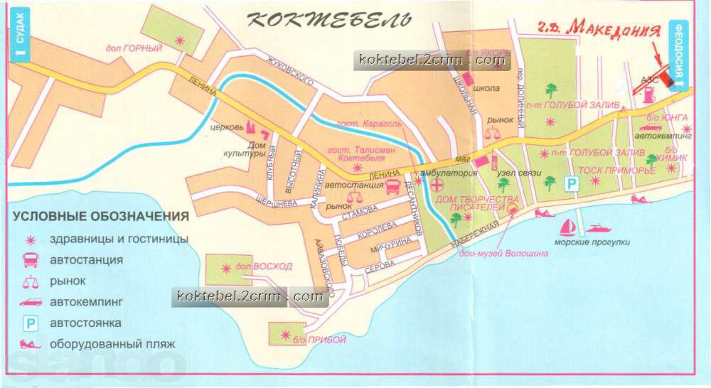 Карта - Гостевой дом Македония