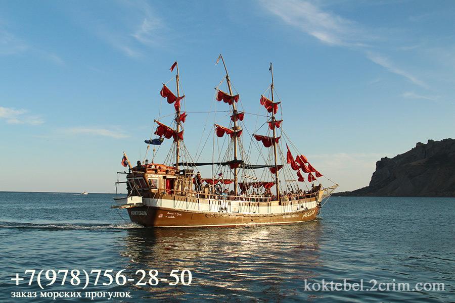 """В Одессу прибыл учебный корабль ВМС Италии """"Палинуро"""" - Цензор.НЕТ 7939"""