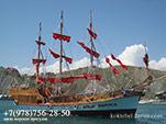 Алые паруса - Прогулки на катерах Алма - Коктебель