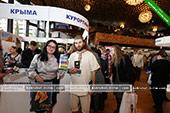 Ярмарка Крым, Курорты, Туризм в Ялте
