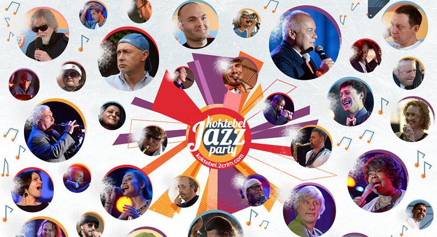 Участники Koktebel Jazz Party 2015