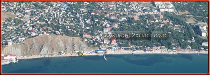 Курортное Биостанция Крым Отдых в Курортное фото